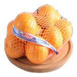 Naranja Bolsita   Xkg